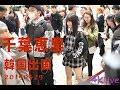 20190429 ERII CHIBA 千葉恵里 AKB48 Gimpo Airport Departure to Japan