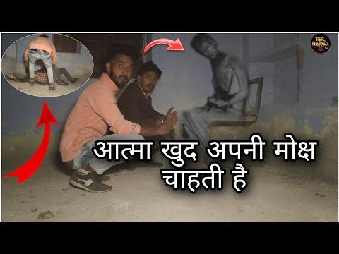 Haunted PWD Office Jaipur | सरकारी कर्मचारी की दर्दनाक मौत | The Paranormal Show | RkR History