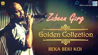 Beka Beki Koi Sai | Assamese Old Hit Bihu Song | Zubeen Garg, Priyanka Bharali | NK Production