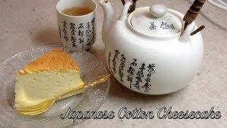 Japanese Cotton Cheese Cake Video Recipe Cheekyricho
