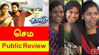 Semma - Movie Review   Cinema   Fun Nett