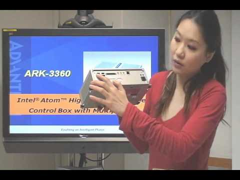 Startup Training: ARK-3360, Control Box PC with multiple I/O, Advantech(EN)