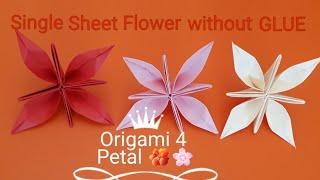 How to make paper sheet flower origami 4 petal flower l origami flower from a single sheet of paper mightylinksfo
