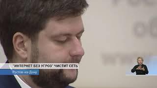 Новости-на-Дону в 13.00 от 19 сентября 2018