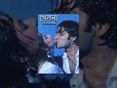 Khilona (HD) - Popular Bangla Movie - Mihir Das | Akash DasNayak | Priya Choudhary