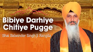 Bhai Balwinder Singh Ji Rangila - Bibiye Darhiye Chitiye Pugge - Murat Har Gobind Sawari