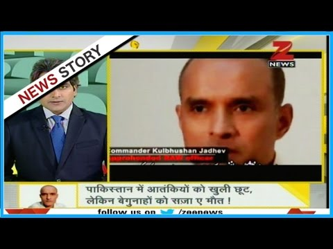 DNA: Why did Pakistan give death sentence to Kulbhushan Jadhav without evidence?