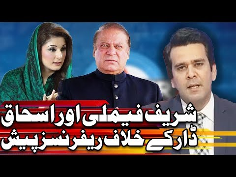 Center Stage With Rehman Azhar - 30 September 2017 - Express News