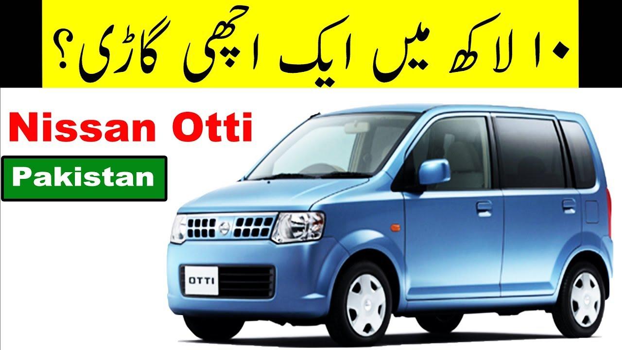 Nissan Otti Pakistan Youtube