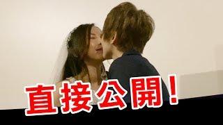 胡椒掰掰!成為日本媳婦!feat.椎名空(ここで椎名は空です)
