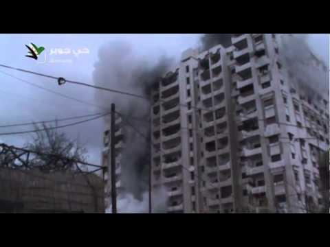 جوبر هام لحظة قصف برج المعلمين بجانب كراج العباسيين