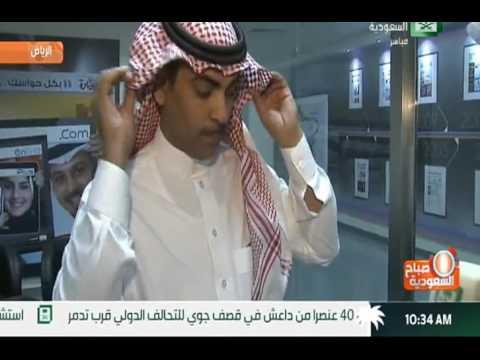 نقل مباشر من صحيفة الجزيرة