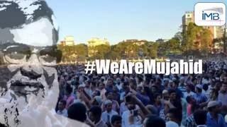 Ali ahsan mohammad mujahid impressive music