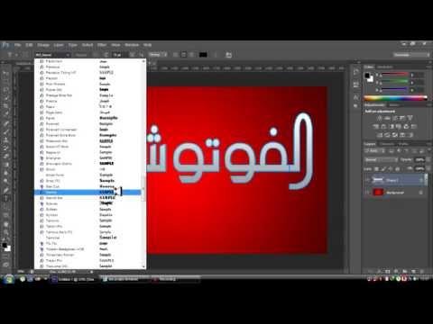 كيفية عمل شعار بسيط لموقعك بواسطة الفوتوشوب