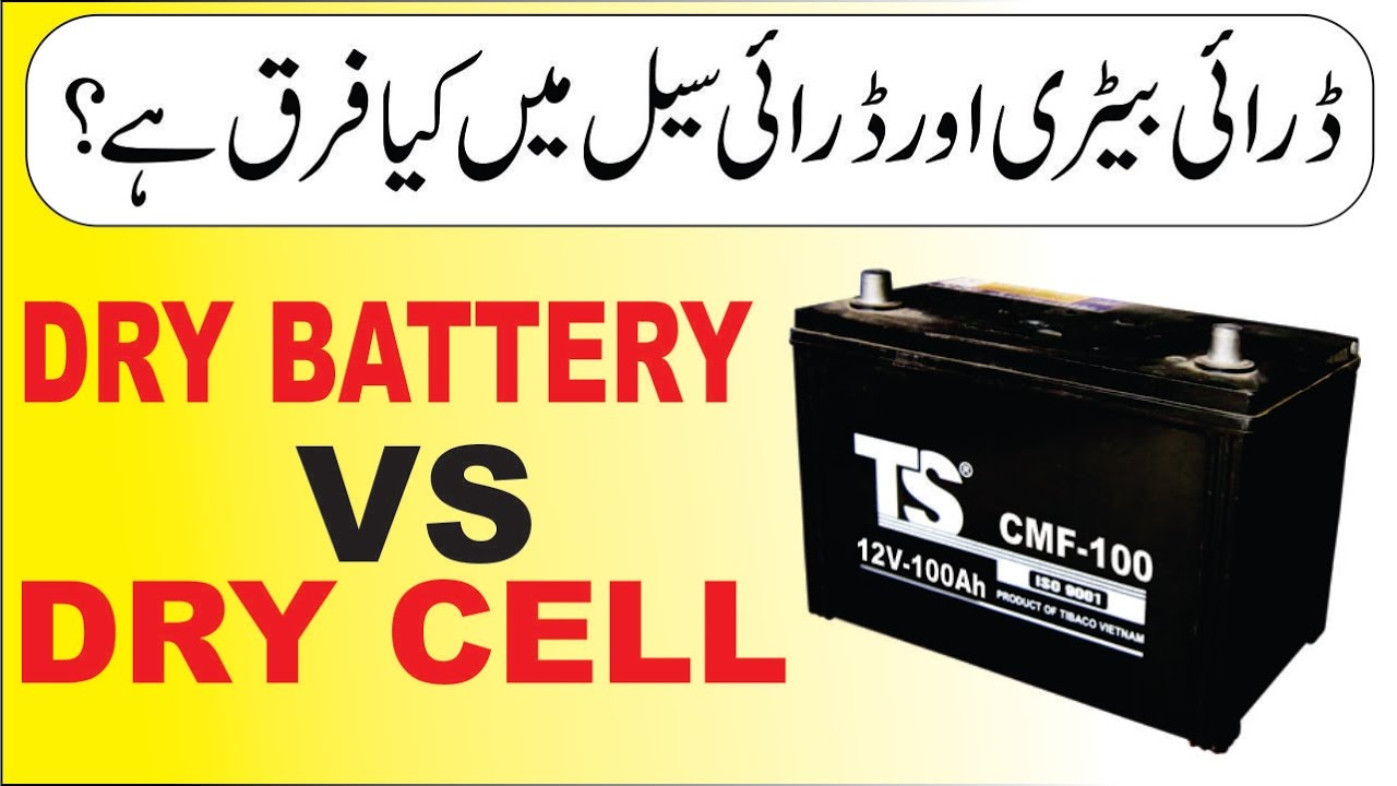 dry cell battery definition