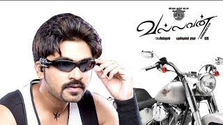 Vallavan - BGM Jukebox - Yuvan Shankar Raja