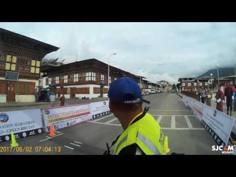Bhutan Start finish