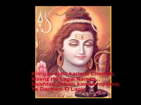 Harmokh Bartal Lagai Madano - Kashmiri Bhajan Audio and Lyrics