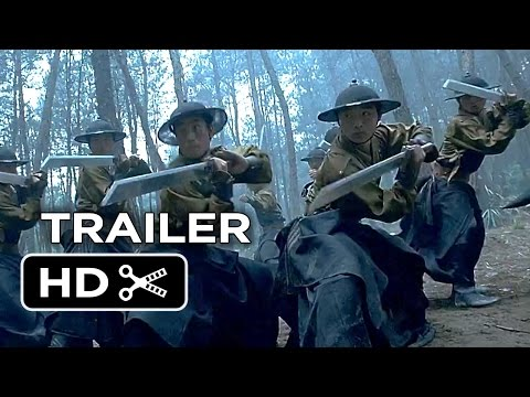 14 Blades Official US Release Trailer (2014) - Hong Kong Action Movie HD