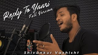 Reply To Yaari Full Song MALE VERSION Avneet Kaur Nikk Cover Shivankur Vashisht Rawmats