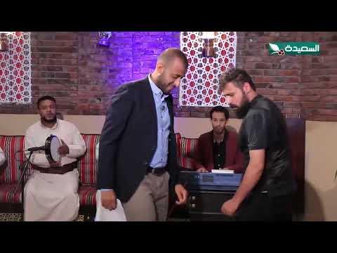 الاعلامي عبدالسلام الشريحي يرقص مع جمال طه في برنامج طريق الفن