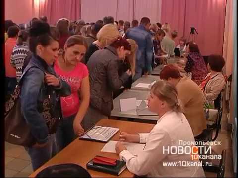 641 вакансию представили на ярмарке рабочих мест в Прокопьевске