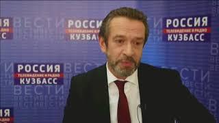 Владимир Машков. Кемерово