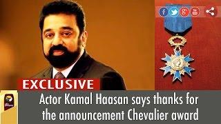 French govt announces Chevalier Award for Actor Kamal Haasan