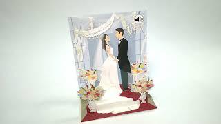 Объемная музыкальная открытка Свадьба