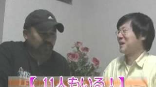 「11人もいる!」RED RICE「湘南乃風」&野村麻純! 「テレビ番組を斬る...