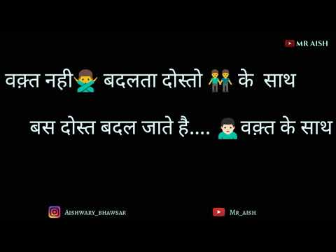 Matlabi Dost Shayri Whatsapp Status Video By Mr Aish