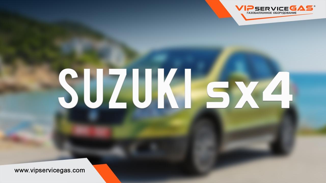 ГБО на Suzuki Swift-ГБО 4 поколения. Газ на Suzuki Swift (ГБО .
