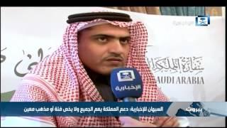 السبهان يرد على اتهام السعودية بدعم مذهب معين: الدعم للجميع والمثال لبنان السبهان: دعم الرياض لا يخص مذهبا ولبنان مثال