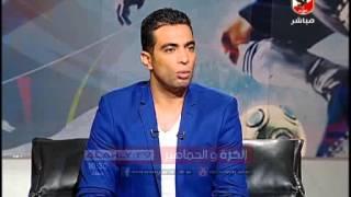 علاء ميهوب واسباب الخساره امام اورلاندو بيراتس