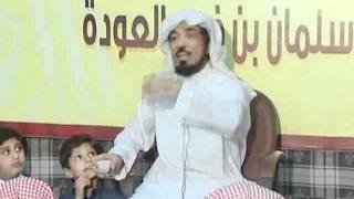 د. سلمان العودة :  ستيف جوبز