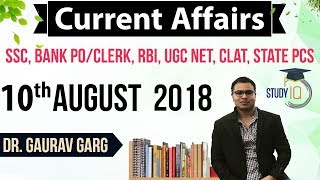 August 2018 Current Affairs in English 10 August 2018 for SSC/Bank/RBI/NET/PCS/CLAT/Clerk/KVS/CTET