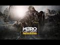 Metro Last Light Redux... НАЧАЛО!!! Хардкор