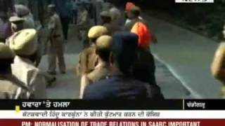 bhai jagtar singh hawara slaps the impotent person who tried to attack him in the court