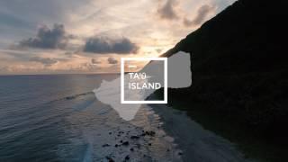 جزيرة كاملة تتحول للطاقة الشمسية في ساموا