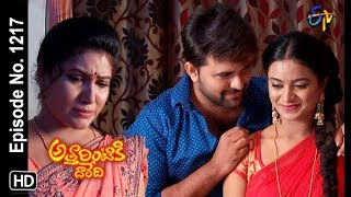 Attarintiki Daredi | 28th September 2018 | Full Episode No 1217 | ETV Telugu