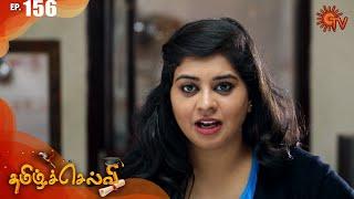 Tamil Selvi - Episode 156 | 7th December 19 | Sun TV Serial | Tamil Serial