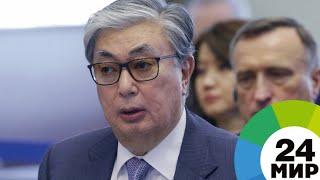 Казахстан временно возглавит Касым-Жомарт Токаев: что о нем известно - МИР 24