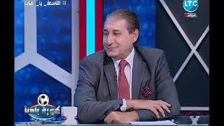 شاااهد توقع أصغر مشجعة للاهلى لنتيجة مباراة الاهلى والترجى التونسى