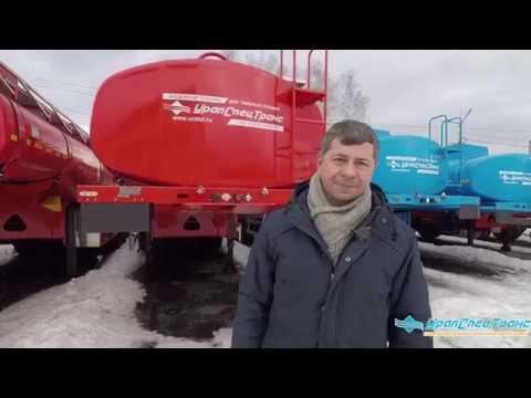 Коммерческое предложение. Нефтевоз 25 м3 термос с паровыми трубами.
