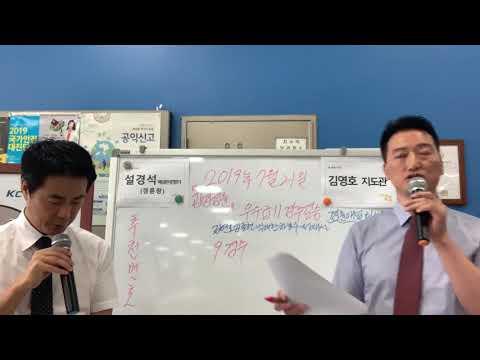 2019년 7월 21일광명29회차일요경주7R~11R경주분석