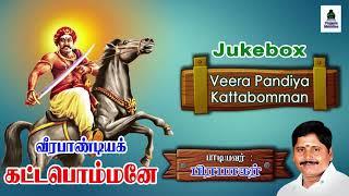 Kattabomman Songs - Prabhakar | Phoenix Melodies | Prabhakar devotional Songs