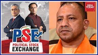 Will CM Yogi Adityanath Win Another Term In Uttar Pradesh? | Political Stock Exchange
