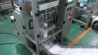 3 Side Sachet VFFS Packing Machine PM 320F for Flour