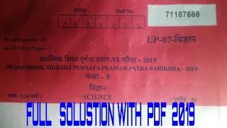 Rajasthan board Class 8th Science pepar full solution 2019 hindi  and English