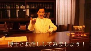 http://www.gurutto-aizu.com/detail/index_10.html Welcome 野口英世記...